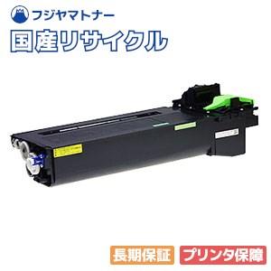 シャープ SHARP AR-ST47-B リサイクルトナー