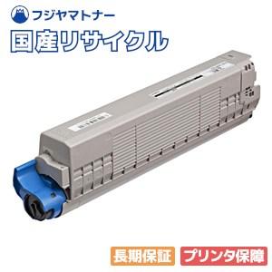 富士通 Fujitsu トナーカートリッジCL116B イエロー リサイクルトナー