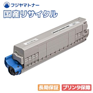富士通 Fujitsu トナーカートリッジCL116B シアン リサイクルトナー