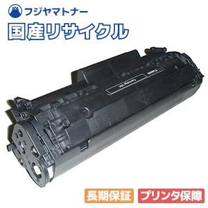 キヤノン Canon トナーカートリッジ304 CRG-304 リサイクルトナー / まとめ買い4本セット