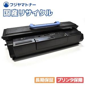 キヤノン Canon トナーカートリッジ505 CRG-505 リサイクルトナー / まとめ買い4本セット
