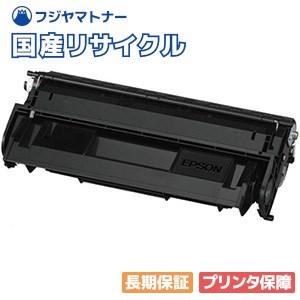 エプソン EPSON LPB3T20 リサイクルトナー / まとめ買い4本セット