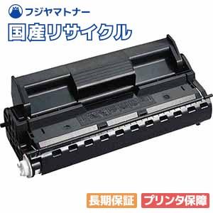 ゼロックス Xerox CT350245 リサイクルトナー / まとめ買い4本セット