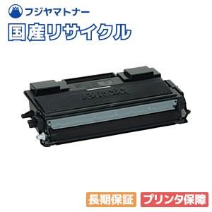 NEC PR-L1500-11 リサイクルトナー / まとめ買い4本セット