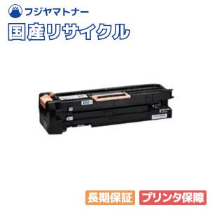 NEC PR-L4600-31 ドラムカートリッジ 国産リサイクルドラム マルチライタ MultiWriter 4600(PR-L4600)