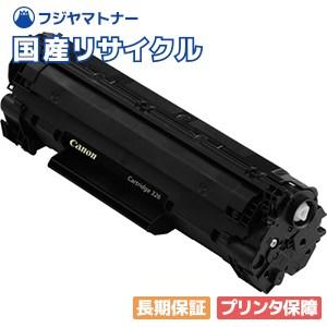 キヤノン Canon カートリッジ326 CRG-326 リサイクルトナー / まとめ買い4本セット
