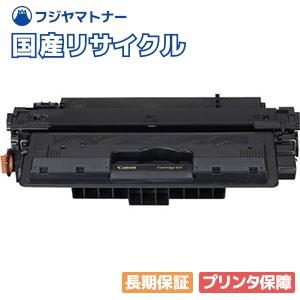キヤノン Canon トナーカートリッジ527 CRG-527 リサイクルトナー / まとめ買い4本セット