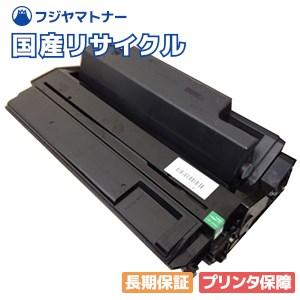 リコー Ricoh タイプ720B リサイクルトナー / まとめ買い4本セット