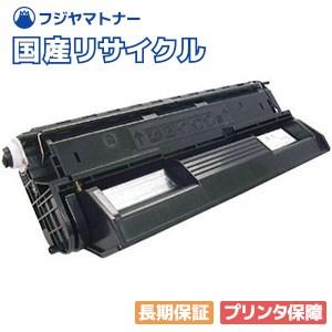 NEC PR-L3300-12 リサイクルトナー / まとめ買い4本セット