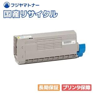 沖データ OKI TNR-C1-06Y イエロー 国産リサイクルトナー マイクロライン MICROLINE 3010CW-M