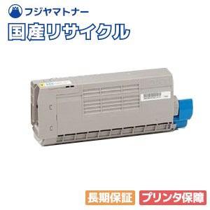 沖データ OKI TNR-C1-08C シアン 国産リサイクルトナー マイクロライン MICROLINE 3010CW-M