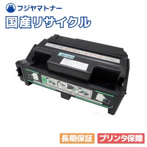 三洋電機 SANYO MC-P4420 リサイクルトナー / まとめ買い4本セット