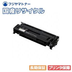 ゼロックス Xerox CT350872 ブラック リサイクルトナー / まとめ買い4本セット