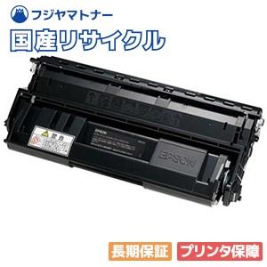 エプソン EPSON LPB3T24 ブラック リサイクルトナー / まとめ買い4本セット