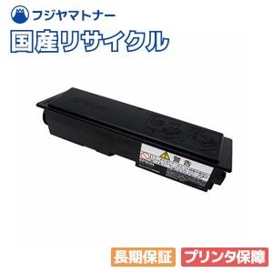 エプソン EPSON LPB4T12 リサイクルトナー / まとめ買い4本セット