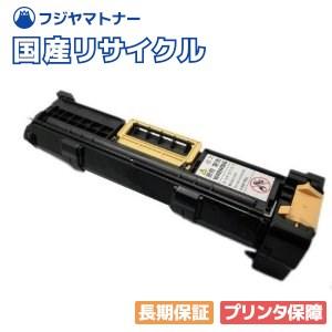 富士通 Fujitsu LB316 ドラム(感光体) 国産リサイクルドラム 0808410 Printia LASER XL-9500