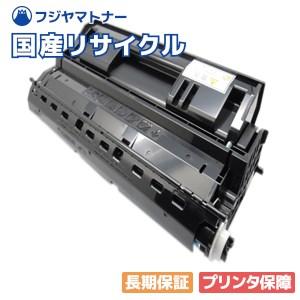 ゼロックス Xerox CT350761 ブラック リサイクルトナー / まとめ買い4本セット