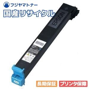 エプソン EPSON LPC3T13C シアン 国産リサイクルトナー Offirio オフィリオ LP-M7500AS LP-M7500AP LP-M7500AH LP-S7500 LP-M7500FS LP-S7500PS LP-M7500PS LP-M7500FH LP-S7500R