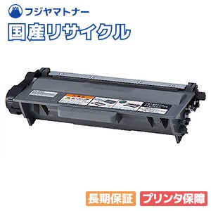 BR社対応 TN-56J ブラック リサイクルトナー / まとめ買い4本セット