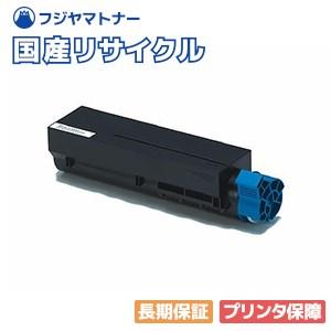 沖データ OKI TNR-M4E1 ブラック リサイクルトナー / まとめ買い4本セット