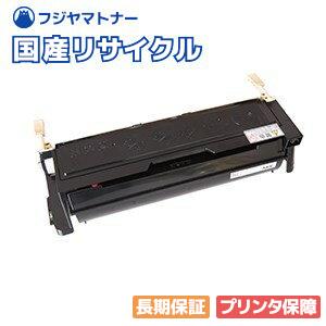 NEC PR-L8500-12 リサイクルトナー / まとめ買い4本セット