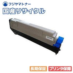 日本デジタル研究所 JDL LP35G ブラック リサイクルトナー / まとめ買い4本セット