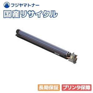 NEC PR-L9600C-31 国産リサイクルドラム カラーマルチライタ Color MultiWriter 9600C(PR-L9600C)