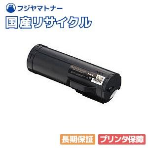 NEC PR-L5500-11 国産リサイクルトナー マルチライタ MultiWriter 5500(PR-L5500) MultiWriter 5500P(PR-L5500P)