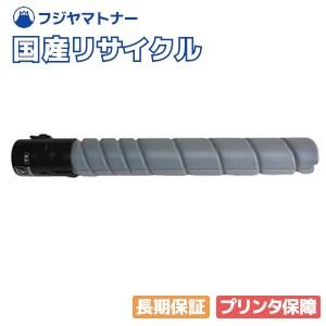 ムラテック muratec TS2860K (A-JP) トナーカートリッジ ブラック リサイクルトナー
