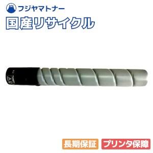 ムラテック muratec TS3680K (A-JP) トナーカートリッジ ブラック リサイクルトナー