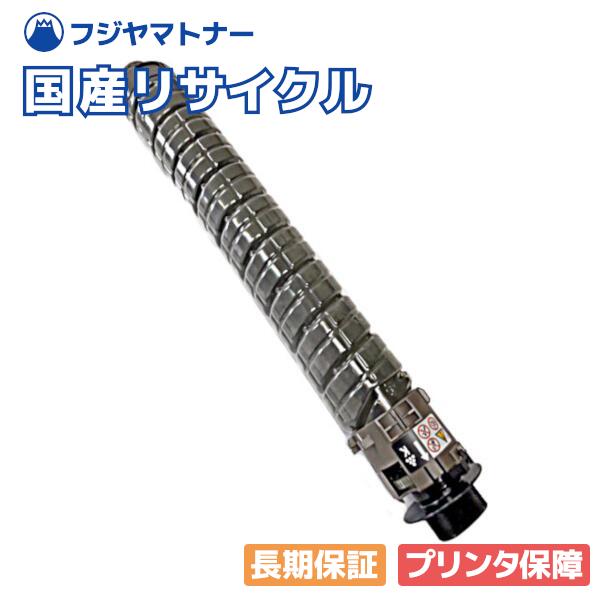 リコー RICOH MP トナー C6003 ブラック 国産リサイクルトナー 600244 C6003 C5503 C4503