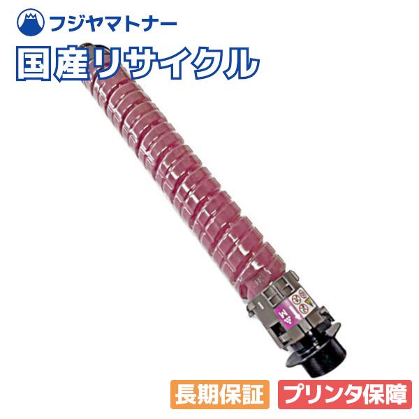リコー RICOH MP トナー C6003 マゼンタ 国産リサイクルトナー 600246 C6003 C5503 C4503