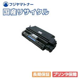 ヒューレット・パッカード HP C3909A 国産リサイクルトナー LaserJet 8000DN 8000 8000N 5Si 5SiMX 5SiNX
