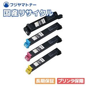 エプソン EPSON LPC3T14リサイクルトナー4色セット