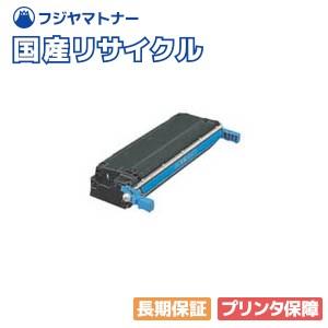 ヒューレット・パッカード HP C9731A シアン 国産リサイクルトナー Color LaserJet 5500 Color 5550dn Color 5550