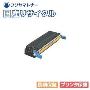 ヒューレット・パッカード HP C9732A イエロー 国産リサイクルトナー Color LaserJet 5500 Color 5550dn Color 5550