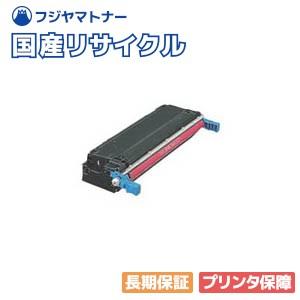 ヒューレット・パッカード HP C9733A マゼンタ 国産リサイクルトナー Color LaserJet 5500 Color 5550dn Color 5550