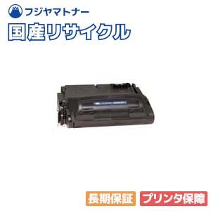 ヒューレット・パッカード HP Q5942A 国産リサイクルトナー LaserJet 4240 4240n