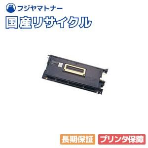 日本デジタル研究所 JDL LP40B LP40D 国産リサイクルトナー LP40D LP40B