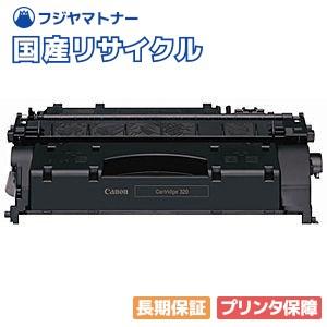 キヤノン Canon カートリッジ320 CRG-320 リサイクルトナー / まとめ買い4本セット