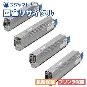 沖データ OKI TNR-C3LK2 / TNR-C3LC2 / TRR-C3LM2 / TNR-C3LY2 リサイクルトナー / 4色セット