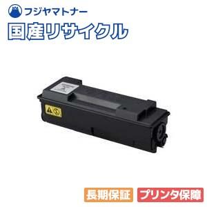 京セラミタ Kyocera TK-341 リサイクルトナー / まとめ買い4本セット