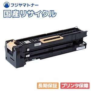 富士ゼロックス Xerox CT351060 ドラムカートリッジ 国産リサイクルドラム DocuPrint 5100d