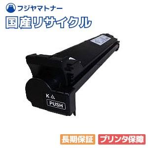 日本デジタル研究所 JDL LP3535C ブラック リサイクルトナー LP3535C