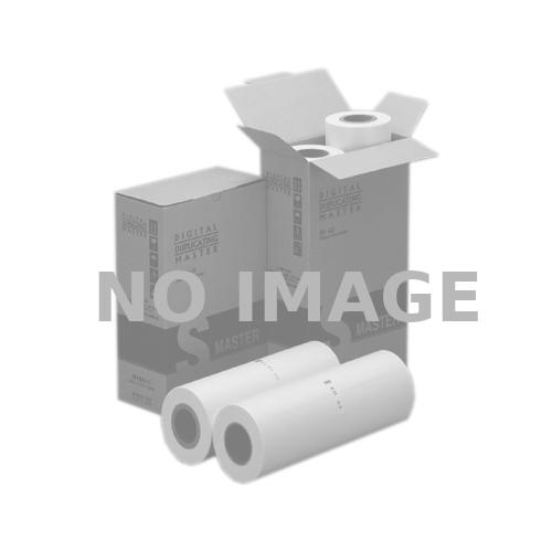 コニカミノルタ CDマスター CDM-A3 GQ 対応汎用マスター RHA3-GQ / 2本