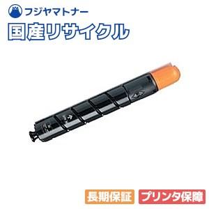 キヤノン Canon トナー038 シアン TONER038 国産リサイクルトナー 9429B001 Satera サテラ LBP9900Ci LBP9950Ci