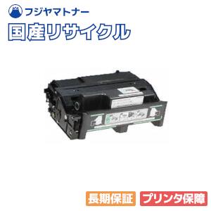 日立 HITACHI PC-PZ32401B 国産リサイクルトナー Prinfina LASER BX3240