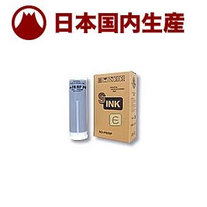 リソー RISO 理想科学工業 RPインク E S-3061/S-3919 対応汎用インク RO-FR/RP 黒 / 1000ml×6本