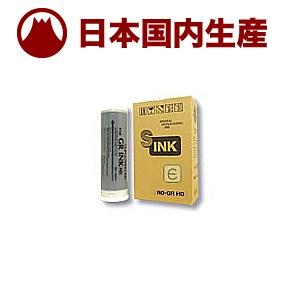リソー RISO 理想科学工業 GRインク HD S-2314 対応汎用インク RO-GR HD 黒 / 1000ml×6本