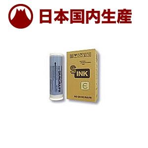 リソー RISO 理想科学工業 RE カラーインク 対応汎用インク RO-OR 青 / 1000ml×6本